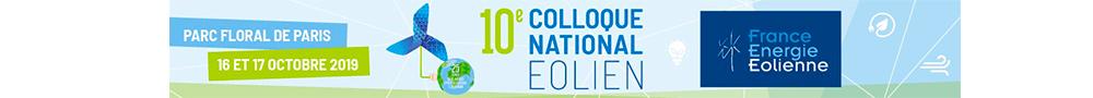 Inscrivez-vous au 10e colloque éolien organisé par France Énergie Éolienne